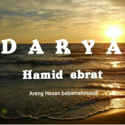Hamid Ebrat Darya