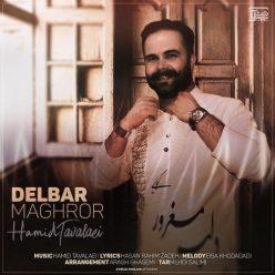 Hamid Tavallaei Delbare Maghroor