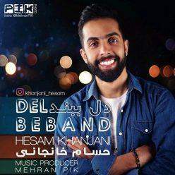 Hesam Khanjani Del Beband