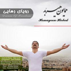 Homayoon Hirbod Royaye Rahayi