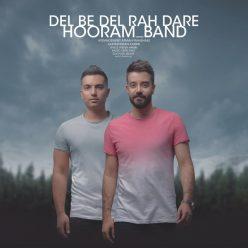 Hooram Band Del Be Del Rah Dare