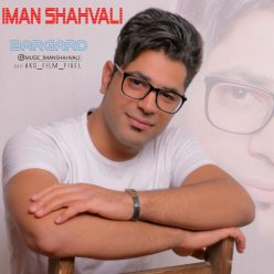Iman Shahvali Bargard