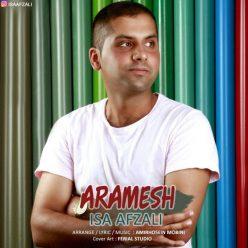 Isa Afzali Aramesh