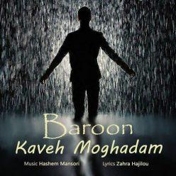 Kaveh Moghadam Baroon