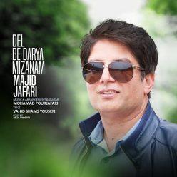 Majid Jafari Del Be Darya Mizanam
