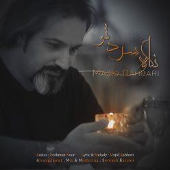 Majid Rahbari Negahe Sarde To