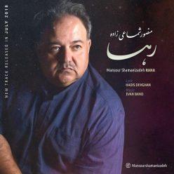 Mansour Shamaeizadeh Raha