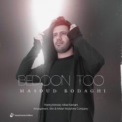 Masoud Bodaghi Bedoon Too