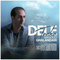 Masoud Ghalandari Dele Tanha