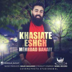 Mehrdad Banaiy Khasiate Eshgh