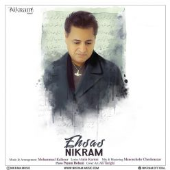 Nikram Ehsas