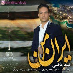 Nima Riazi Irane Man