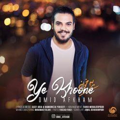 Omid Afkham Ye Khoone