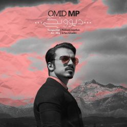 Omid Mp Divoonegi