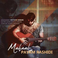 Payam Rashidi Mahaal
