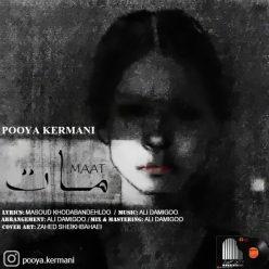 Pooya Kermani Maat