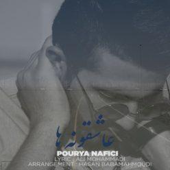 Pourya Nafici Asheghaneh Ha