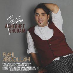 Rahi Abdollahi Asheghet Shodam