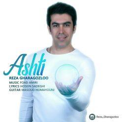 Reza Gharagozloo Ashti