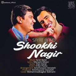 Saat Band Shokhi Nagir