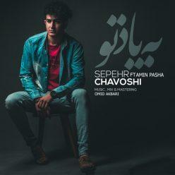 Sepehr Chavoshi Beyade To Ft Amin Pasha