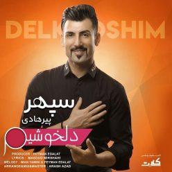 Sepehr Pirhadi Delkhoshim