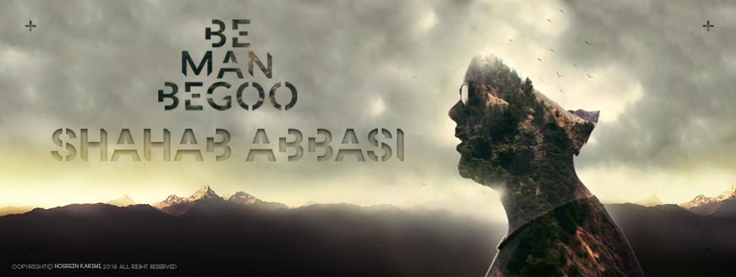Shahab Abbasi – Be Man Begoo