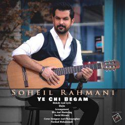Soheil Rahmani Ye Chi Begam