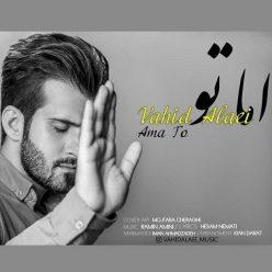Vahid Alaei Ama To