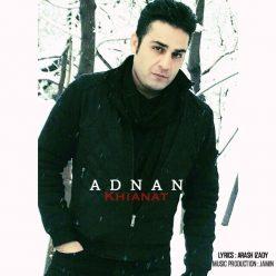 Adnan Khianat