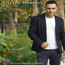 Alireza Mousavi Omadi
