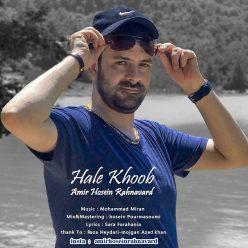 Amir Hosein Rahnavard Hale Khob