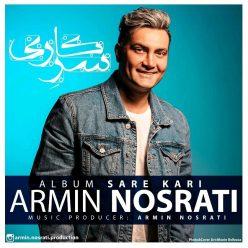 Armin Nosrati Sare Kari