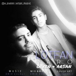 Arsan Given Lotfan Naro