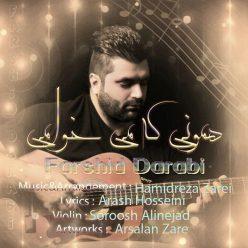 Farshid Darabi Hamooni Ke Mikhami