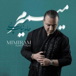 Hamed Nikpay Mimiram