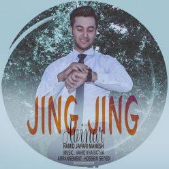 Hamid Jafari Manesh Jing Jing