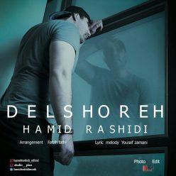 Hamid Rashidi Delshoreh
