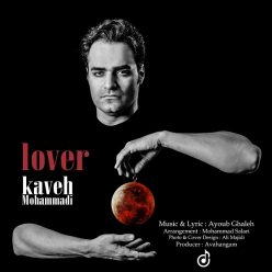 Kaveh Mohammadi Ashegh