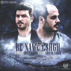 Komail Mirtalemi Javad Ahmadzadeh Be Name Eshgh