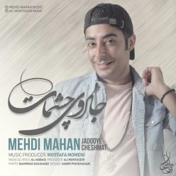 Mehdi Mahan Jadooye Cheshmat