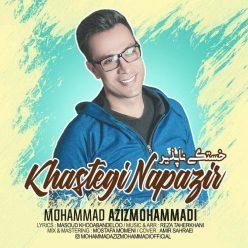 Mohammad Azizmohammadi Khastegi Napazir