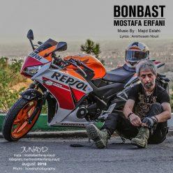 Mostafa Erfani Bonbast