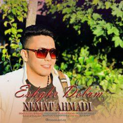 Nemat Ahmadi Eshghe Delam