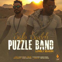 Puzzle Band Safo Sadeh