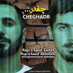Saeid Samet Saeid Abdollahi Cheghadr