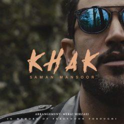 Saman Mansoor Khak