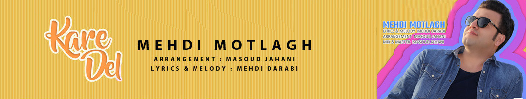 Mehdi Motlagh - Kare Del