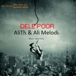 Ali Th Dele Poor Ft Ali Melody