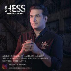 Alireza Ahadi Hess